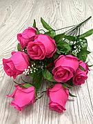 Искусственная Роза ( крупные бутоны ) 70 см