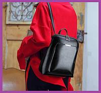 Городской женский рюкзак черный, Модные городские рюкзаки женские, Женский рюкзачок классический