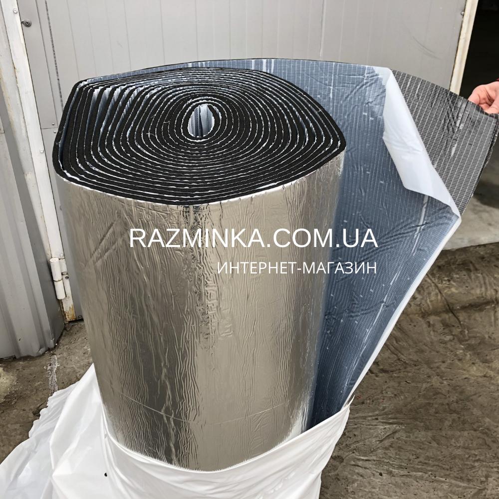 Фольгированный самоклеющийся 9мм вспененный каучук, рулон 1х20м