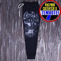 Спортивные штаны для мальчика светятся в темноте от 128 до 152 см