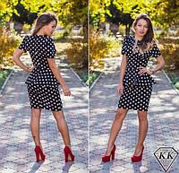 5043d2960a8 Облегающие Трикотажные Платья — Купить Недорого у Проверенных ...