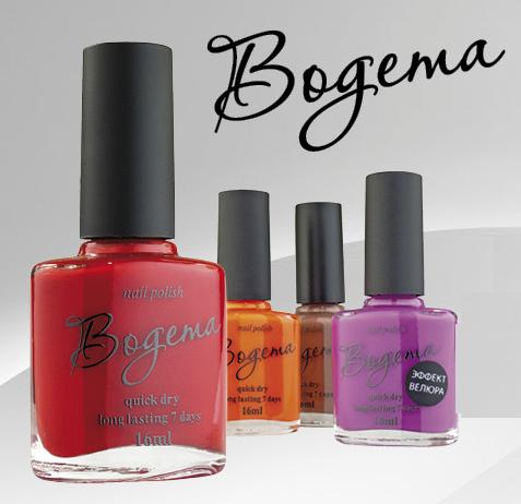 Лаки для ногтей Bogema