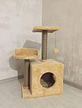 Домик-когтеточка с полкой Буся 36х46х80см (дряпка) для кошки Бежевый, фото 3