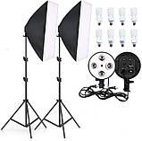 Набор постоянного студийного света Prolighting (50x70 см.+Лампы 45 Вт.), фото 4