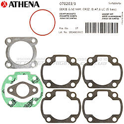 Прокладки ЦПГ ATHENA 70cc для виставлення сквиша Minarelli Horizontal AC (MY, CY)