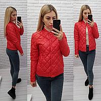 НЕДОРОГО модная демисезонная женская стеганая куртка  р. 42, 44, 46, 48 (есть р. 50, 52, 54, 56, 58 + 20 грн.), фото 1