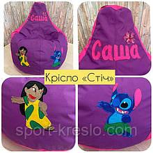 Пуфы мягкие кресло-мешок груша для ребенка S