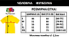 Футболка з гербом Украіни, фото 2