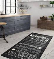 Коврик на кухню Черный с надписями, 100х160 и 140х190, Турция
