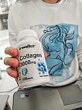 Коллаген IronFlex Collagen 100 tab