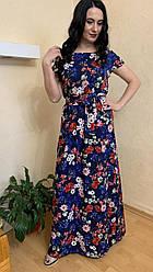 Плаття жіноче с коротким рукавом в синьому кольорі