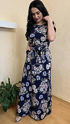 Плаття легке довге для дівчат