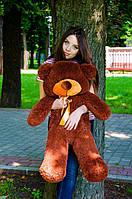 Плюшевий ведмедик Шоколад 100 див.