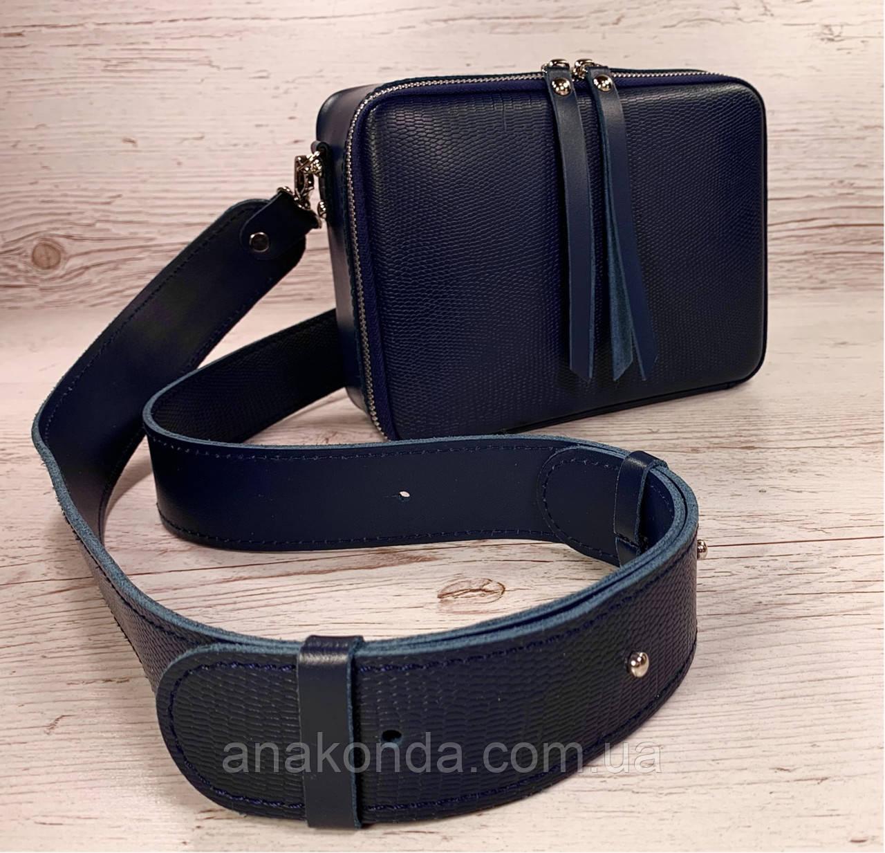 64-р Натуральная кожа Сумка женская через плечо Кожаная сумка с широким ремнем Сумка кросс-боди кожаная синяя