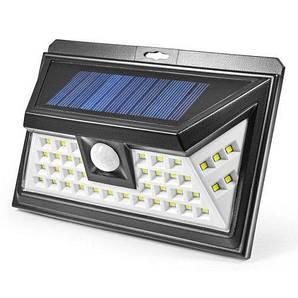 Світильник на сонячній батареї з датчиком руху Stark L-5-01 Li
