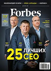 Forbes Украина журнал №6 декабрь 2020