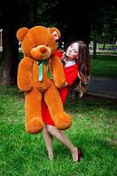Плюшевий ведмедик коричневого кольору 120 див.