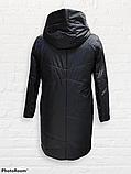 Жіноча демісезонна куртка-плащ великих розмірів Solo SK-31, фото 9