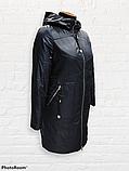 Жіноча демісезонна куртка-плащ великих розмірів Solo SK-31, фото 10