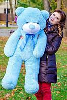 Плюшевий ведмедик Блакитного кольору 120 див.