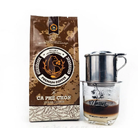 Вьетнамский Кофе натуральный в зернах Premium Kopi luwak Weasel Coffee Huong Mai Cafe зерновой 250g (Вьетнам), фото 1