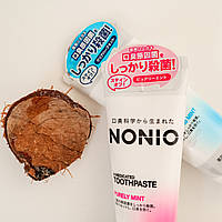 "LION Nonio Medicated Toothpaste Clear Herb Mint - Зубная паста комплексного действия «чистая мята"""
