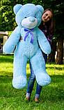 Плюшевий ведмедик колір: Капучино - 140 див., фото 2