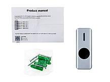 Кнопка выхода бесконтактная металлическая накладная SEVEN K-7497ND, фото 2