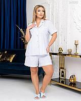 Одежда для дома и сна Пижама №4 (голубой) 2612202