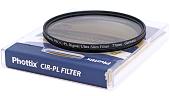 Поляризаційний світлофільтр Phottix PRO C-PL Digital Ultra Slim Filter (52 - 77 мм.) [52 мм]