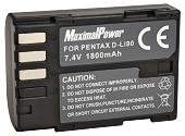 Аналог Pentax D-LI90 (MaximalPower 1800mAh). Аккумулятор для Pentax K5, K7, K7D