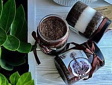 """Скраб """"Шоколад"""" 250мл (банка)"""
