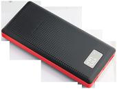 Внешняя батарея Pineng PN-969 на два выхода с LCD дисплеем на 20000mAh