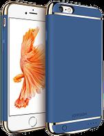 Дизайнерський акумуляторний чохол Joyroom для iPhone 6/6S на 2500mAh [Синій], фото 1