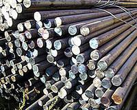 Круг сталь 09Г2С ф36,40,45,48,50,60,70,75,80 мм