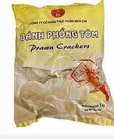 Рисовые чипсы с креветками Banh Phong Tom 1000г (Вьетнам)