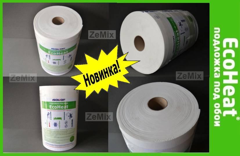 Подложка для тепло, звукоизоляции под обои ЭКОХИТ (5мм*7м2)
