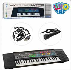 Детский игрушечный Синтезатор Limo Toy MS-3738