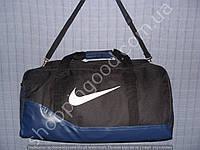 Дорожная сумка Nike 013611 большая (53х27х27, см) черная с синим спортивная копия текстиль кожзам, фото 1