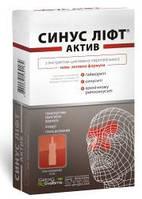 Синус-лифт Актив с экстрактом  цикламена 10мл.