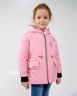 Эля розовая куртка демисезонная на девочку детская