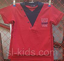 Футболка для мальчика 116-134 см (FIGO) пр.Турция