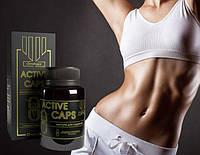 Active Caps (Актив Капс)- капсулы для похудения быстрое похудение снижения веса жиросжигатель