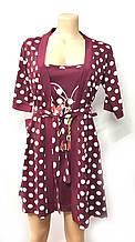 Комплект женскийDollar Club, халат / ночная сорочка.