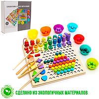 Детская развивающая деревянная игрушка сортер Монтессори мозаика, цифры, фигурки, рыбалка Fun Toys MD 2698