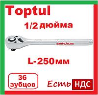 Toptul CHUG1626. 1 2 дюйма. 36 зубцов. Трещотка для торцевых головок, ротационная, вороток, трещетка, топтул
