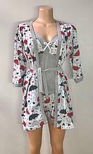 Комплект женский Best, халат, майка с шортами