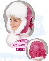 """Зимняя шапка-ушанка для девочки """"Моника"""" малиновая"""