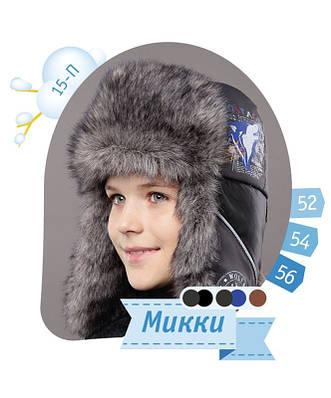 "Зимняя шапка-ушанка для мальчика ""Микки"""