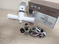 Змішувач для душа із термопластичного пластика SW Brinex 37W 010 Смеситель пластиковый